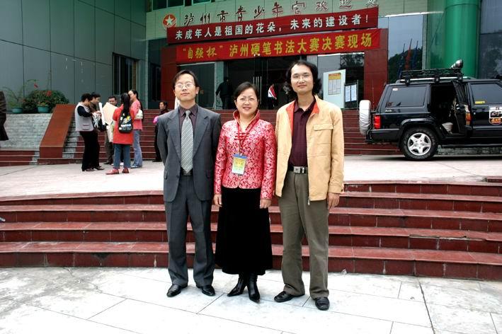 朱玉华 刘燕/左起:朱玉华、刘燕、段瑞明
